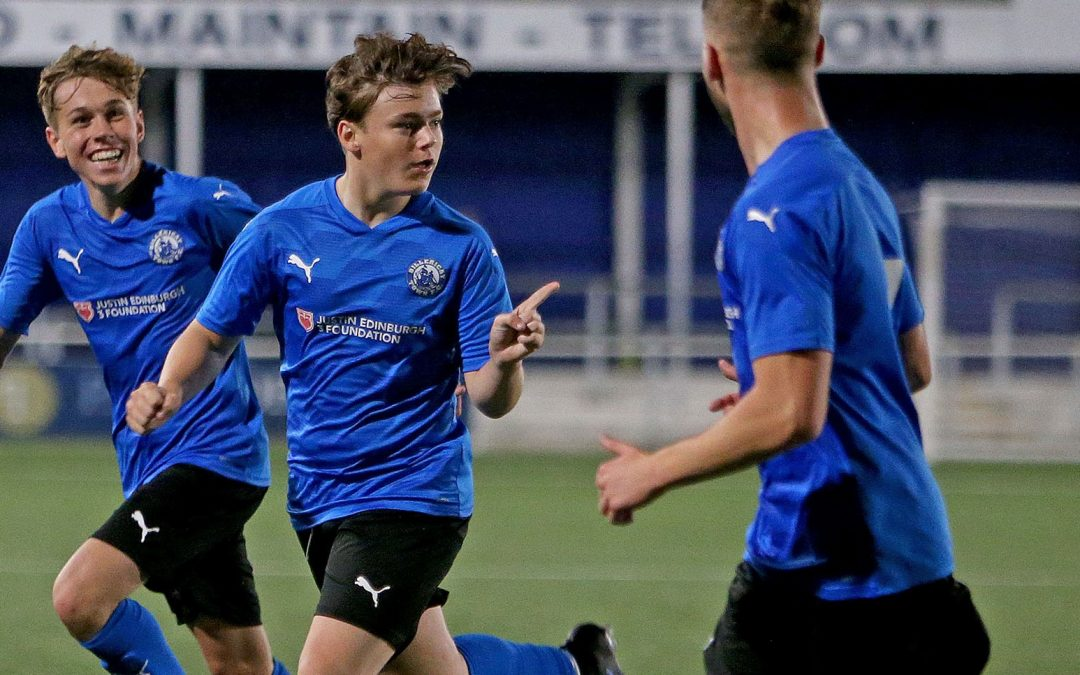 18'S PROGRESS IN YOUTH CUP
